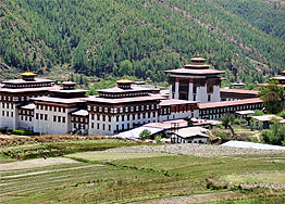 administration gebaeude thimpu bhutan